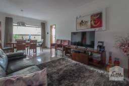 Apartamento à venda com 4 dormitórios em Colégio batista, Belo horizonte cod:276838