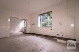 Casa à venda com 2 dormitórios em Lourdes, Belo horizonte cod:317579