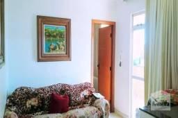 Título do anúncio: Apartamento à venda com 3 dormitórios em Castelo, Belo horizonte cod:14570