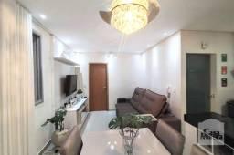 Apartamento à venda com 2 dormitórios em Coração eucarístico, Belo horizonte cod:254153