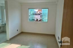 Título do anúncio: Apartamento à venda com 1 dormitórios em Sagrada família, Belo horizonte cod:319099
