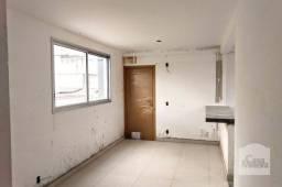 Apartamento à venda com 2 dormitórios em Sagrada família, Belo horizonte cod:252054