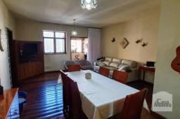 Apartamento à venda com 4 dormitórios em Savassi, Belo horizonte cod:251729