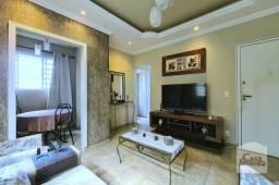 Apartamento à venda com 2 dormitórios em João pinheiro, Belo horizonte cod:280020