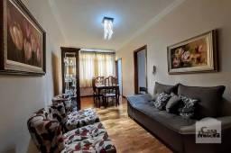 Título do anúncio: Apartamento à venda com 2 dormitórios em Jardim américa, Belo horizonte cod:277562
