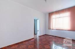 Título do anúncio: Apartamento à venda com 2 dormitórios em Nova cachoeirinha, Belo horizonte cod:279499