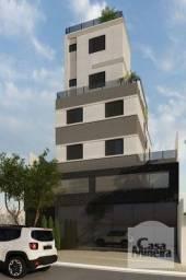 Título do anúncio: Apartamento à venda com 1 dormitórios em Sagrada família, Belo horizonte cod:317084