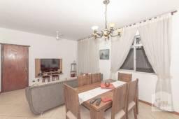 Título do anúncio: Apartamento à venda com 3 dormitórios em Santa rosa, Belo horizonte cod:253011
