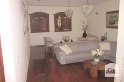 Casa à venda com 3 dormitórios em Itapoã, Belo horizonte cod:276307