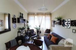 Título do anúncio: Apartamento à venda com 2 dormitórios em Nova granada, Belo horizonte cod:277657