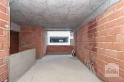 Apartamento à venda com 3 dormitórios em Itapoã, Belo horizonte cod:274441