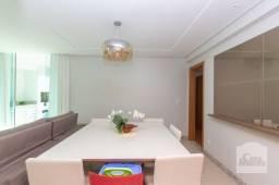 Apartamento à venda com 4 dormitórios em São josé, Belo horizonte cod:270163