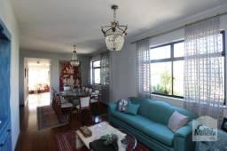 Título do anúncio: Apartamento à venda com 4 dormitórios em Lourdes, Belo horizonte cod:280259