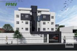 Apartamento à venda com 2 dormitórios em São joão batista, Belo horizonte cod:276469