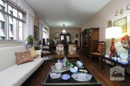 Apartamento à venda com 4 dormitórios em Lourdes, Belo horizonte cod:266887