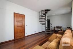 Apartamento à venda com 4 dormitórios em Serra, Belo horizonte cod:272359