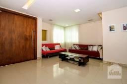 Casa à venda com 5 dormitórios em Garças, Belo horizonte cod:278044