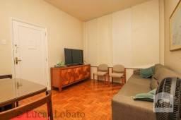 Apartamento à venda com 3 dormitórios em Lourdes, Belo horizonte cod:280294