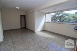 Título do anúncio: Apartamento à venda com 3 dormitórios em Minas brasil, Belo horizonte cod:314730