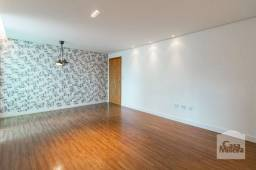 Apartamento à venda com 3 dormitórios em Floresta, Belo horizonte cod:276619