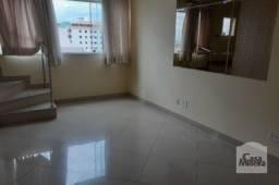 Apartamento à venda com 3 dormitórios em Manacás, Belo horizonte cod:278674