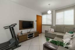 Título do anúncio: Apartamento à venda com 2 dormitórios em Serrano, Belo horizonte cod:320551