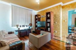 Apartamento à venda com 2 dormitórios em Paquetá, Belo horizonte cod:269367