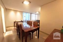 Título do anúncio: Apartamento à venda com 4 dormitórios em Barro preto, Belo horizonte cod:265704