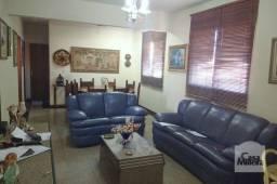 Título do anúncio: Apartamento à venda com 4 dormitórios em Novo são lucas, Belo horizonte cod:212333