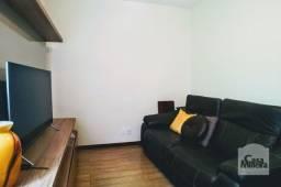 Título do anúncio: Apartamento à venda com 4 dormitórios em Novo são lucas, Belo horizonte cod:262016