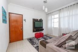 Apartamento à venda com 3 dormitórios em Cidade nova, Belo horizonte cod:264440