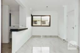 Apartamento à venda com 3 dormitórios em Esplanada, Belo horizonte cod:266849