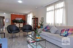 Título do anúncio: Apartamento à venda com 4 dormitórios em Santa efigênia, Belo horizonte cod:313791