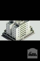 Apartamento à venda com 3 dormitórios em Santa rosa, Belo horizonte cod:316819
