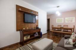 Apartamento à venda com 3 dormitórios em Novo são lucas, Belo horizonte cod:262096
