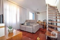 Apartamento à venda com 3 dormitórios em Santa efigênia, Belo horizonte cod:266672
