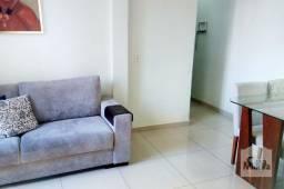 Título do anúncio: Apartamento à venda com 2 dormitórios em Nova cachoeirinha, Belo horizonte cod:274280