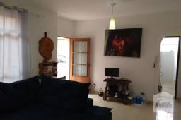 Apartamento à venda com 4 dormitórios em Novo são lucas, Belo horizonte cod:225518