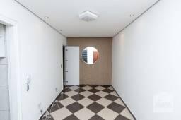 Título do anúncio: Apartamento à venda com 3 dormitórios em Caiçaras, Belo horizonte cod:259543