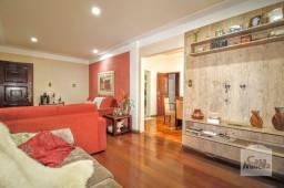Título do anúncio: Apartamento à venda com 3 dormitórios em Serra, Belo horizonte cod:252382