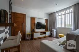 Título do anúncio: Apartamento à venda com 3 dormitórios em Novo são lucas, Belo horizonte cod:314296