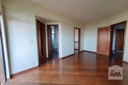 Apartamento à venda com 1 dormitórios em Santa efigênia, Belo horizonte cod:280511
