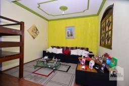 Casa à venda com 4 dormitórios em Santa mônica, Belo horizonte cod:276391