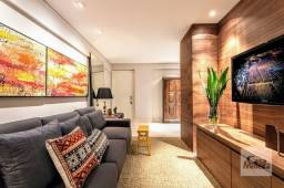 Título do anúncio: Apartamento à venda com 2 dormitórios em Luxemburgo, Belo horizonte cod:259647