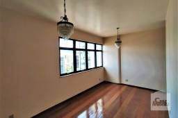 Apartamento à venda com 2 dormitórios em Savassi, Belo horizonte cod:274629