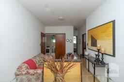 Apartamento à venda com 3 dormitórios em Nova suissa, Belo horizonte cod:253829