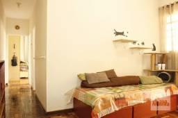 Casa à venda com 2 dormitórios em Salgado filho, Belo horizonte cod:274421