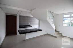 Título do anúncio: Apartamento à venda com 3 dormitórios em Paraíso, Belo horizonte cod:246307