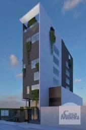 Título do anúncio: Apartamento à venda com 2 dormitórios em Anchieta, Belo horizonte cod:268202