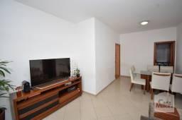 Apartamento à venda com 3 dormitórios em Belvedere, Belo horizonte cod:276035